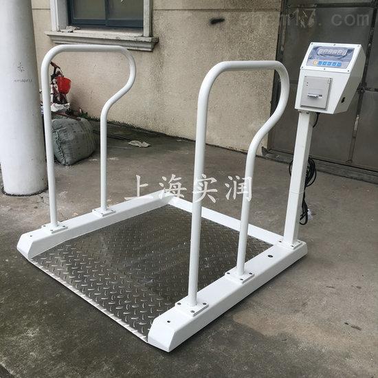 WCS-200KG透析轮椅秤,韩国凯士品牌透析称