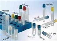 Anti-Ezrin抗体,埃兹蛋白抗体