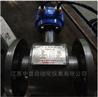 ZP-LDE型电磁流量计