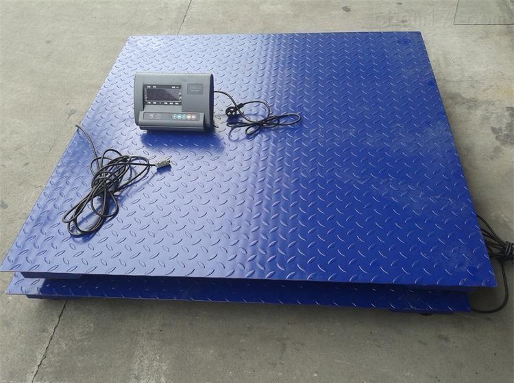 上海耀华1吨电子地磅