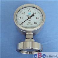 Y-100BF/MN不锈钢螺母式隔膜压力表
