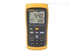 Fluke 54-II/54-II B双输入数字温度表包