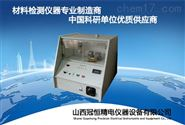 耐電弧測試儀生產廠家