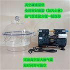 PC-3干燥器 真空干燥皿 真空存储器
