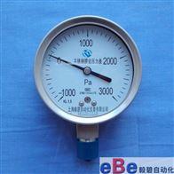 YE-100BF不锈钢真空膜盒压力表