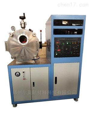 1kg小型真空熔炼炉