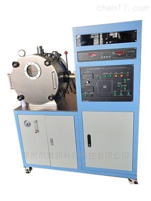 500g熔炼炉实验真空感应炉高频电炉