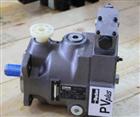 PV型PARKER柱塞泵代理商