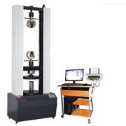 HDW-100微机控制金属拉力试验机