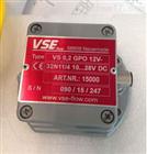 德國VSE齒輪流量計VS4EP012T-32N1 1/6