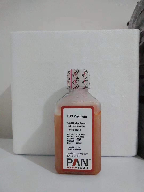PAN胎牛血清FBS ST30-3302