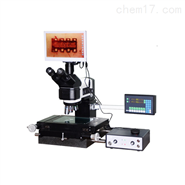精密测量显微镜FM-CL100