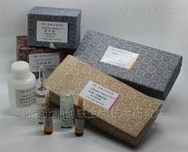 CDGG-110124-06-1ml16种多环芳烃混标对照品