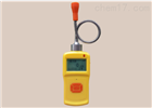 KP830J便攜式多種氣體檢測儀(帶柔性探杆)
