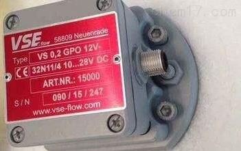 现货威仕齿轮流量计VS2GP012V32N11特价
