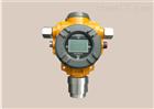 中安S400双腔体点型气体探测器