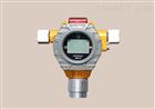 中安S100点型气体探测器
