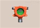 QD6330点型气体探测器