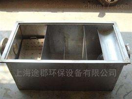 厨房隔油池厨房不锈钢隔油池