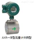 进口日本横河ADMAG AXR两线制电磁流量计