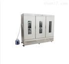 LRH-1500A-Y三开门药物稳定性培养箱