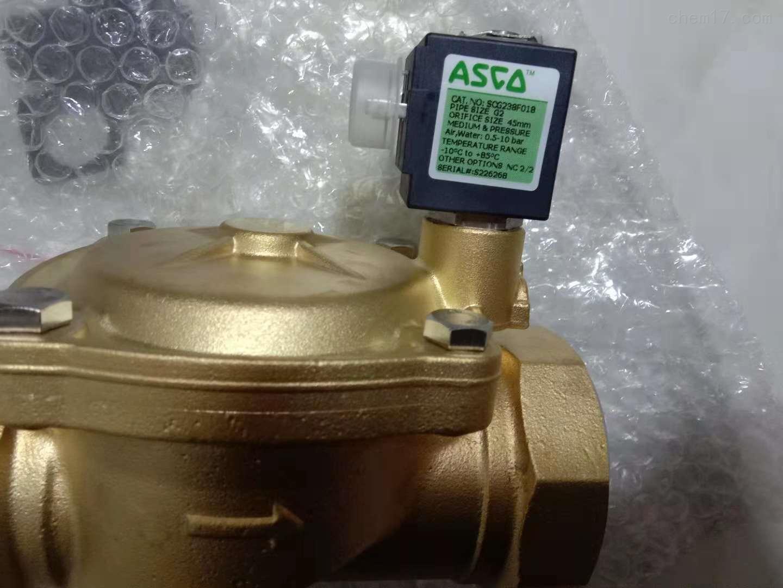 美国ASCO电磁阀天津 办事处