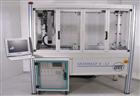德国Sedimat 4-12土壤粒径分析仪