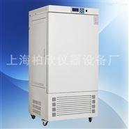 人工气候箱/种子培养箱KRQ-300