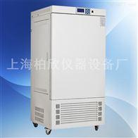 KRQ-300人工气候箱/种子培养箱KRQ-300