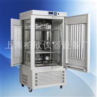 KRG-400光照培养箱KRG-400