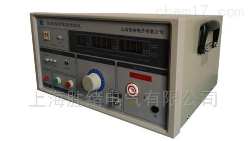 YHGPY-工频耐压测试设备