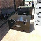 厂家定制2.5吨标准砝码,方形砝码