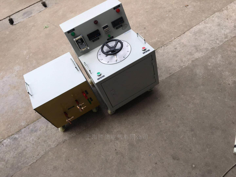 SLQ-82系列工频大电流发生器