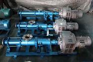 电磁调速不锈钢螺杆泵