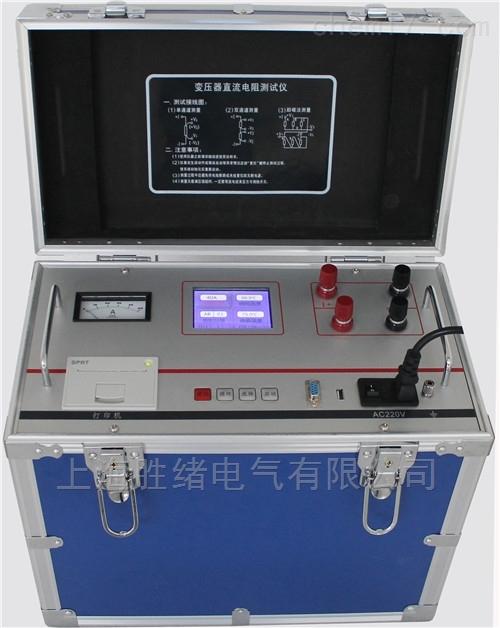 ZGY-5线圈电阻快速测试仪