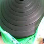 临高b1级橡塑保温板现货批发