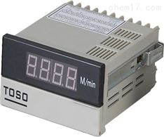 4-20mA信号线速表 车速表 米速显示表