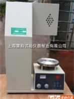 CFC-5专业生产水泥游离氧化钙测定仪