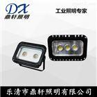 价格XWP9286-200W壁挂式港口防震LED投光灯