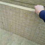 南京高密度岩棉板质量保证