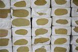 鞍山岩棉复合保温板优惠