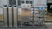 医疗器械用净化水设备