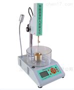 針入度自動試驗器