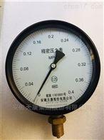 安徽天康氨气压力表