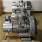 2HB630-AH26-3KW化工設備用變頻環形高壓鼓風機旋渦真空泵