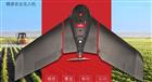 固定翼无人机+多光谱整体解决方案
