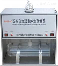 晶玻全石英双(单)重纯水蒸馏器
