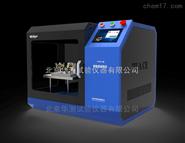 耐电弧试验仪HCDH-4