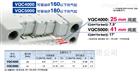 5通电磁阀 VQC4000/5000