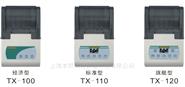 进口一线品牌天平国产打印机替代解决方案